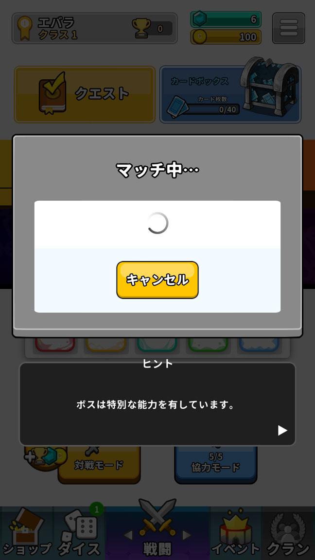 Screenshot_20200307-205644