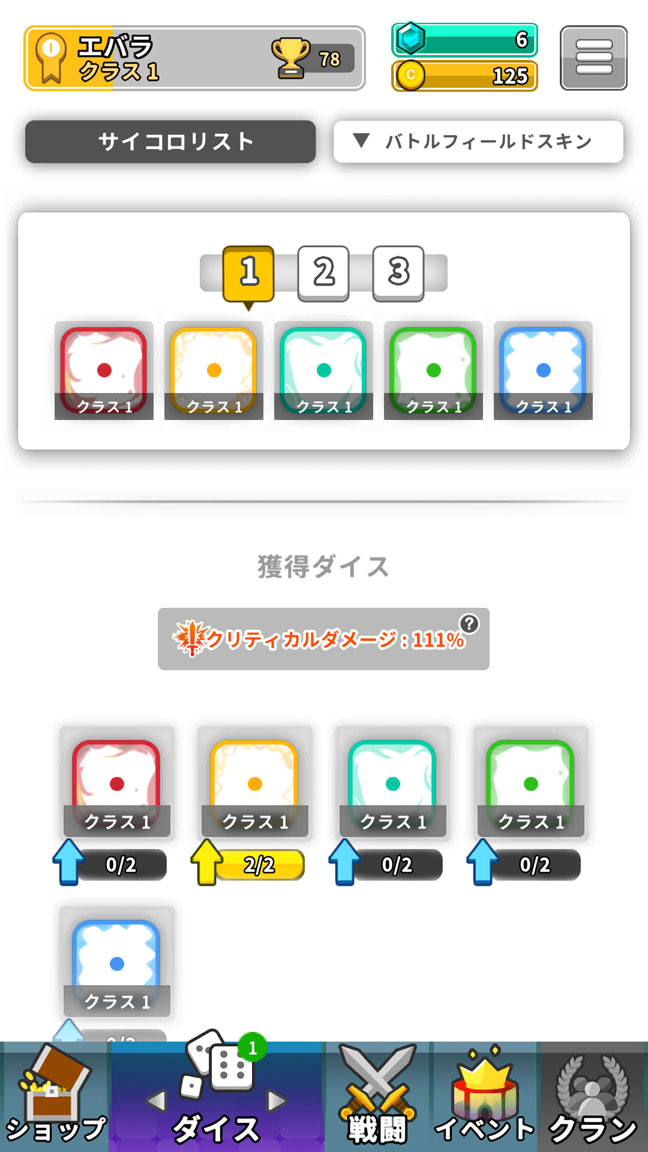 Screenshot_20200307-214834