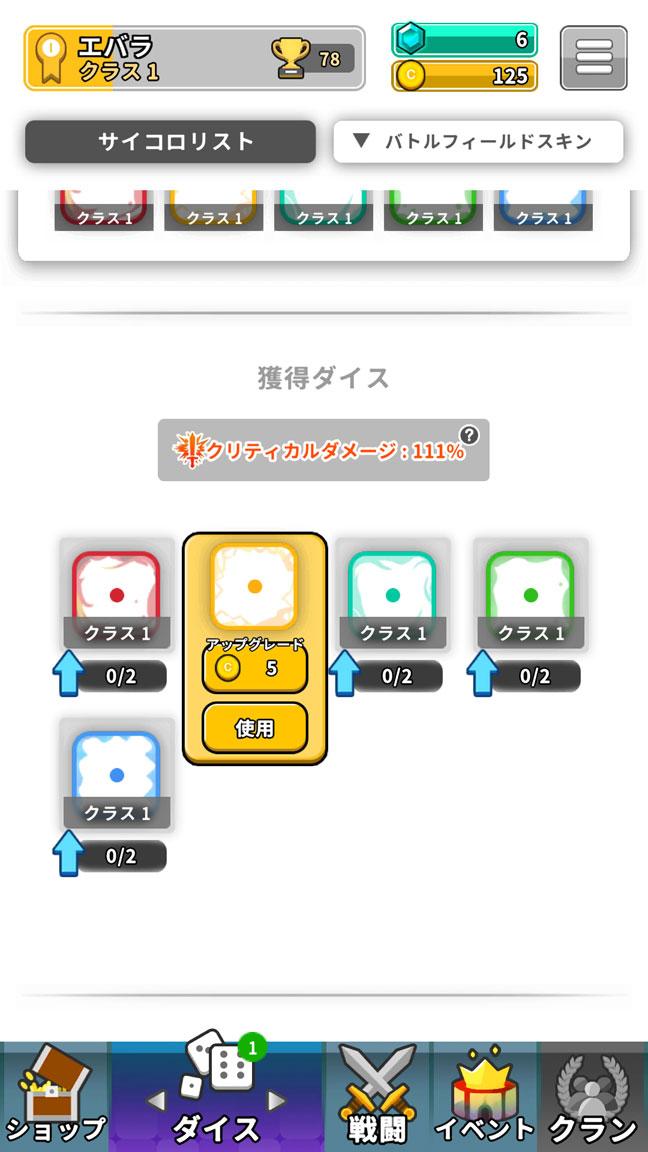 Screenshot_20200307-214837
