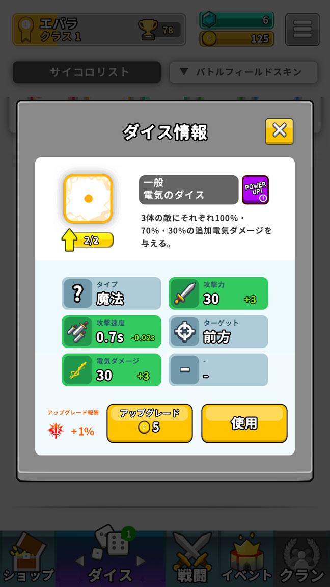 Screenshot_20200307-214840