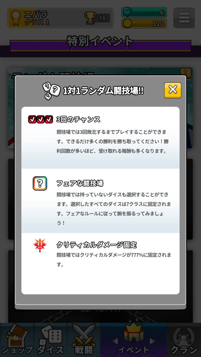 Screenshot_20200307-214922
