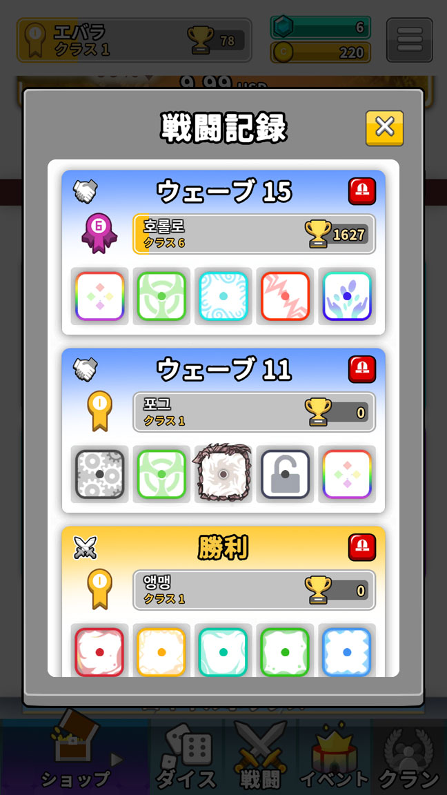 Screenshot_20200307-215018