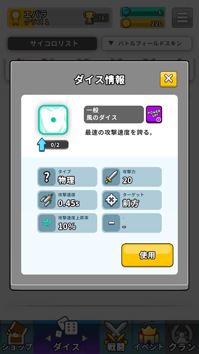 Screenshot_20200307-215109