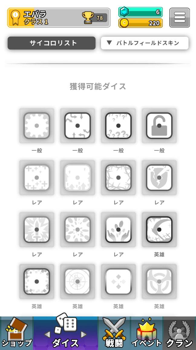 Screenshot_20200307-215122