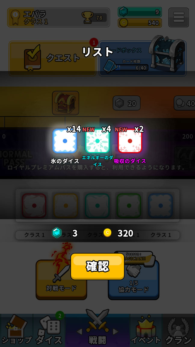 Screenshot_20200307-220034
