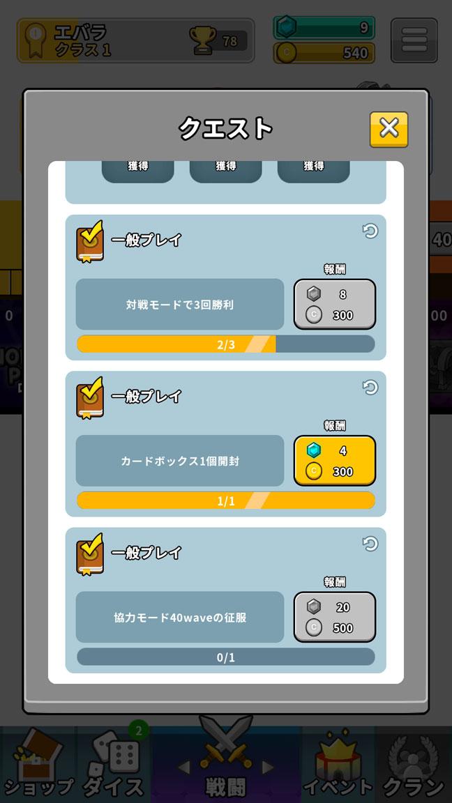 Screenshot_20200307-220039