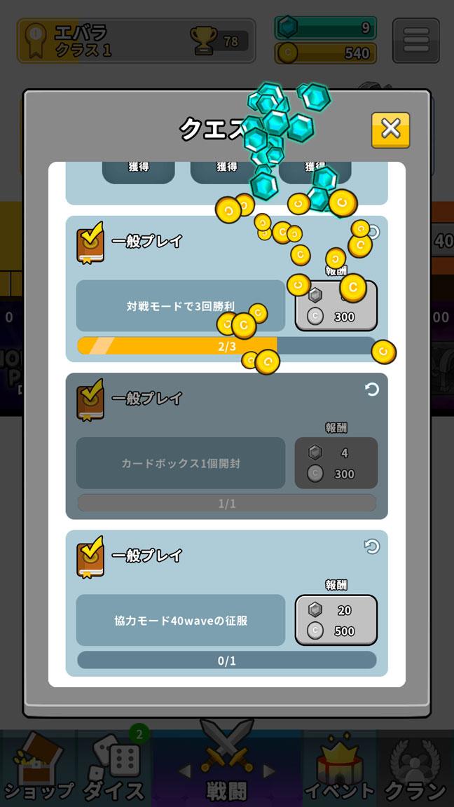 Screenshot_20200307-220043