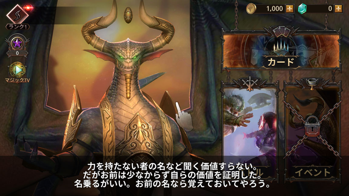 Screenshot_20200314-112344
