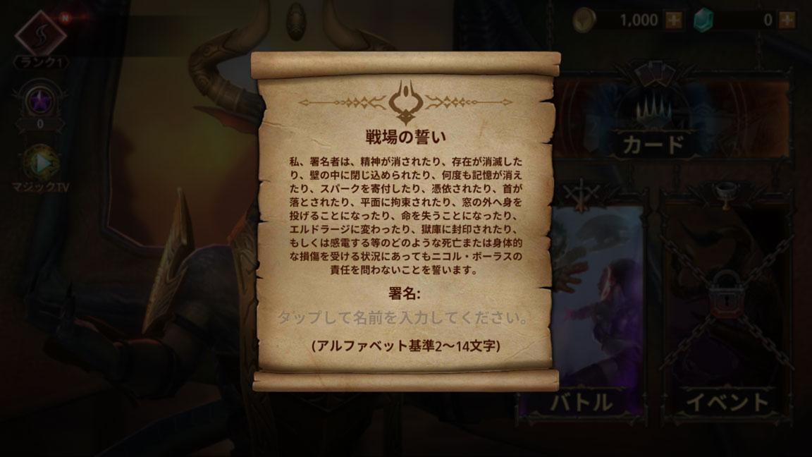 Screenshot_20200314-112348