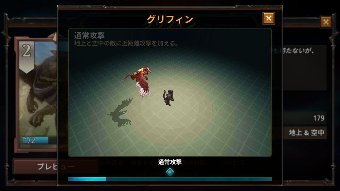 Screenshot_20200314-112715