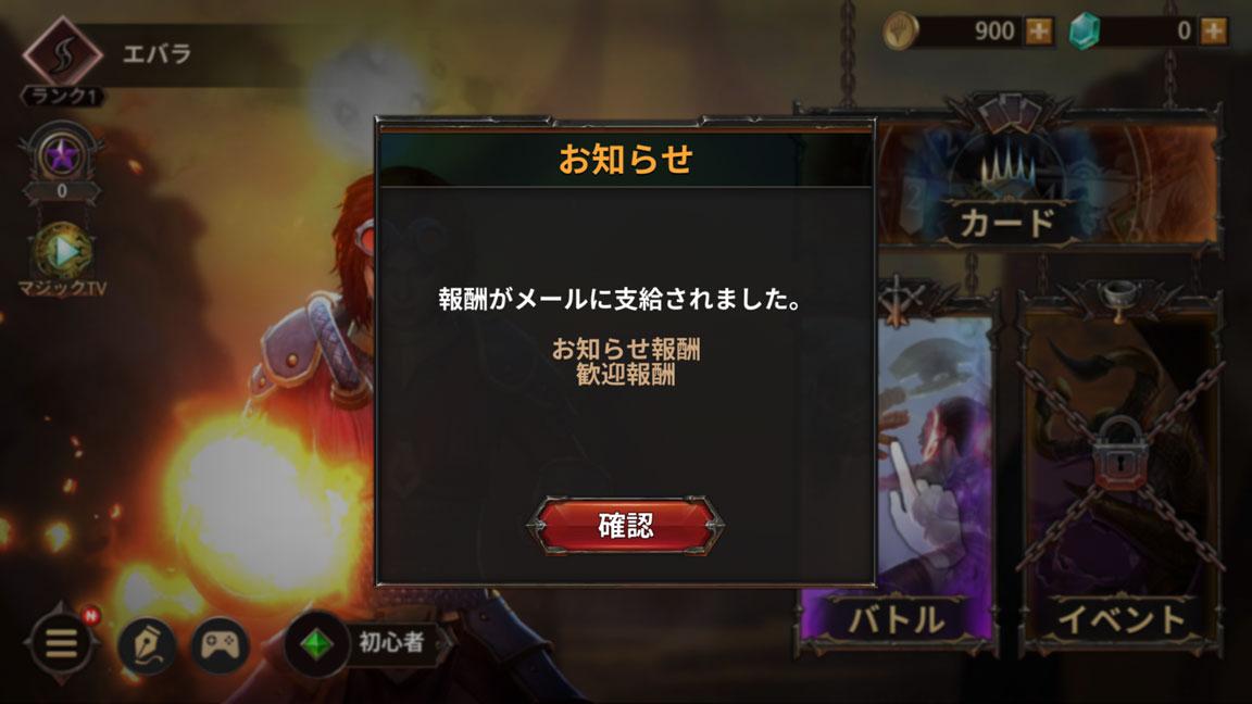 Screenshot_20200314-112907