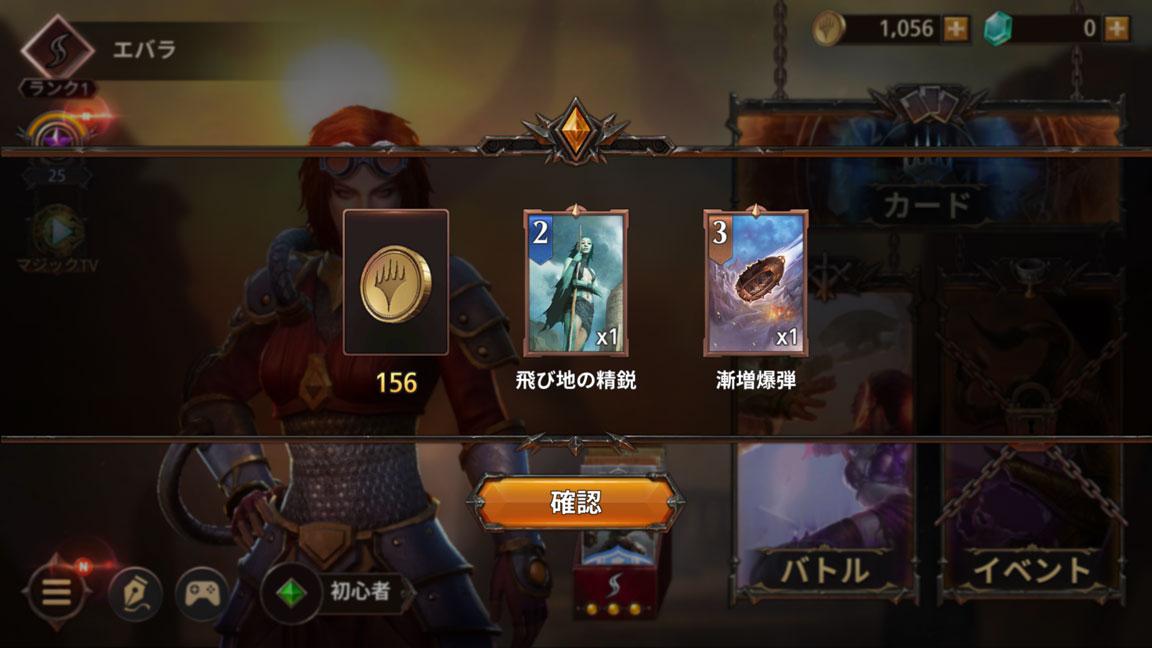 Screenshot_20200314-113341