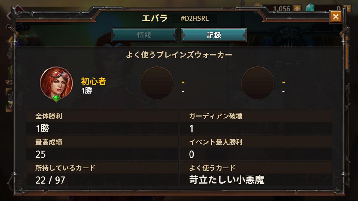 Screenshot_20200314-114643
