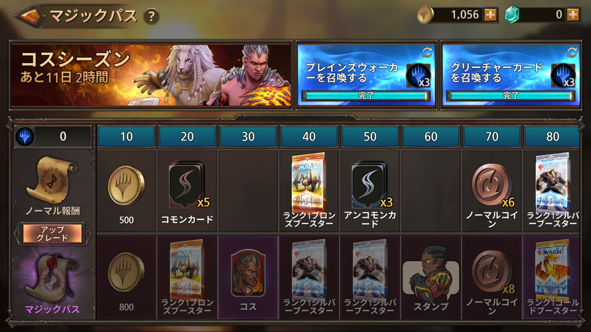 Screenshot_20200314-114705