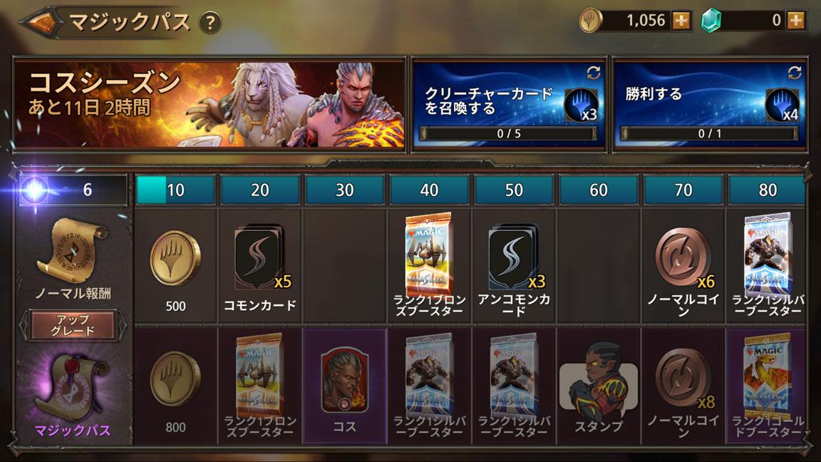 Screenshot_20200314-114734