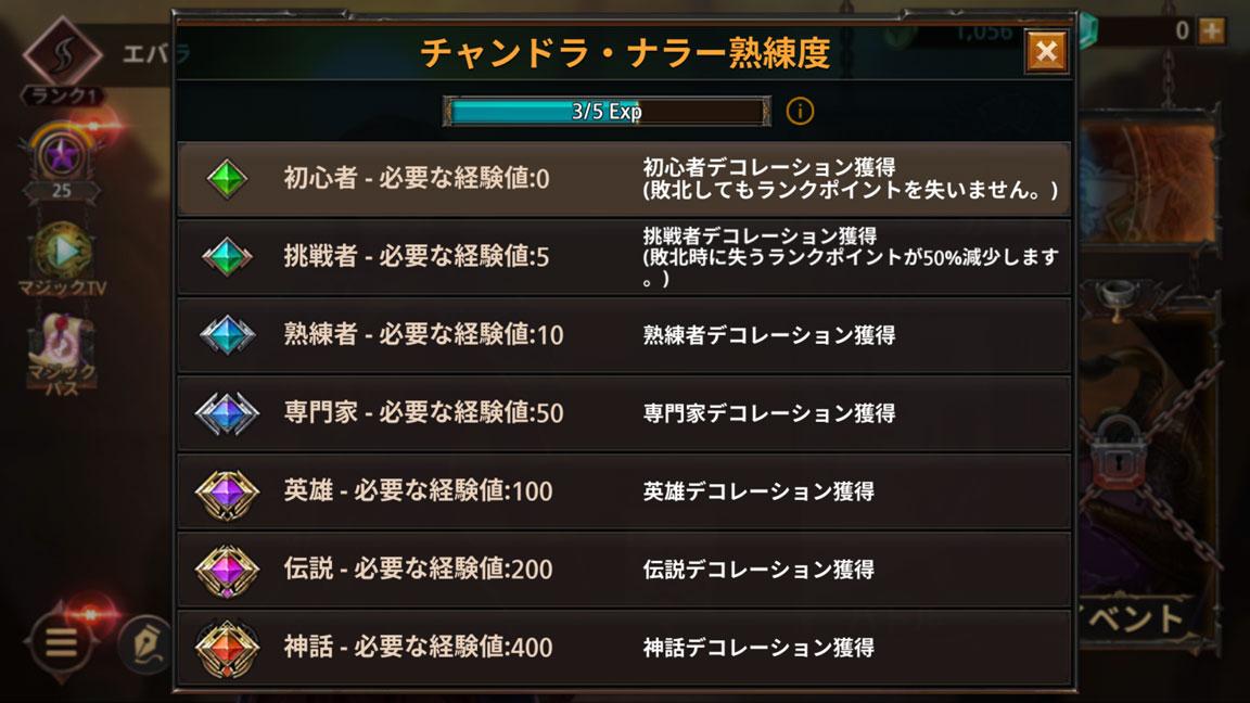 Screenshot_20200314-114829