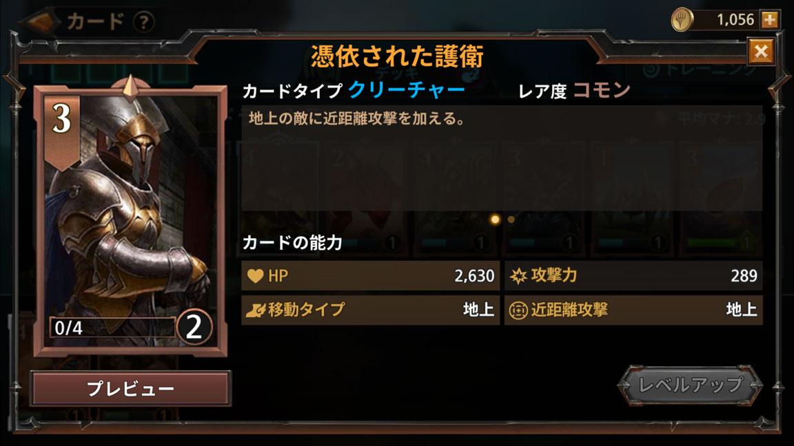 Screenshot_20200314-114940