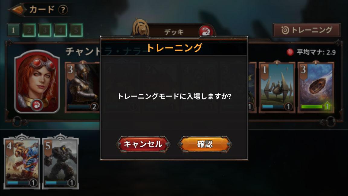 Screenshot_20200314-115013