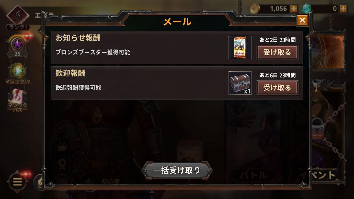 Screenshot_20200314-115033