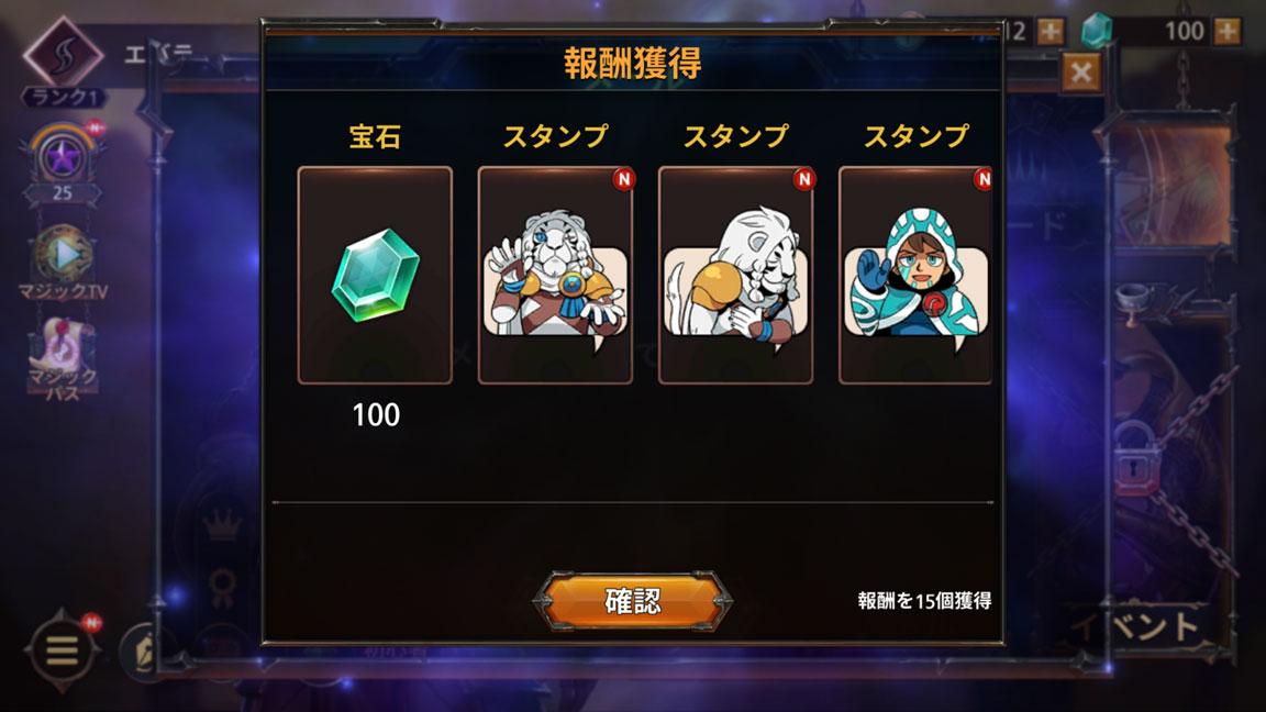 Screenshot_20200314-115045