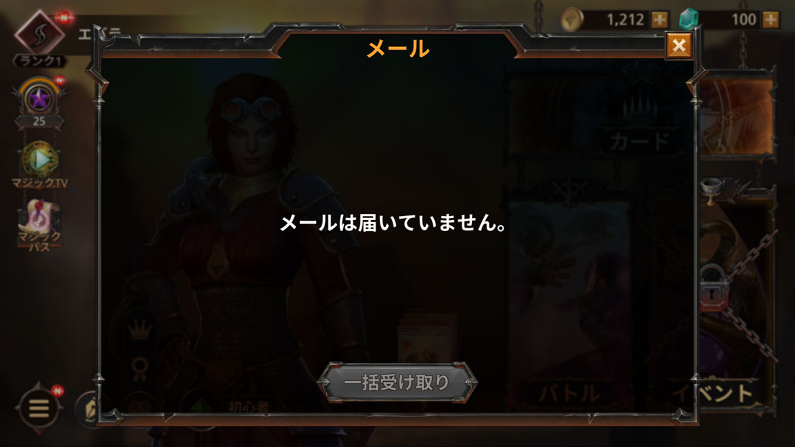 Screenshot_20200314-115051