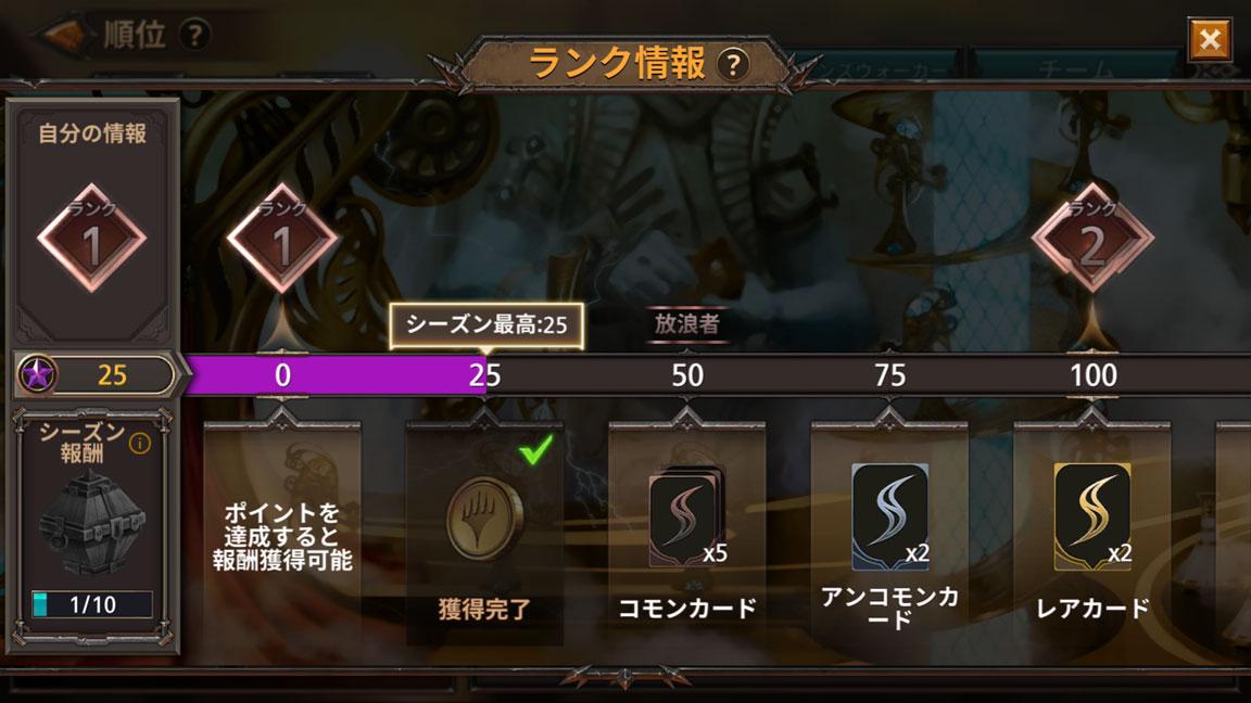 Screenshot_20200314-115130