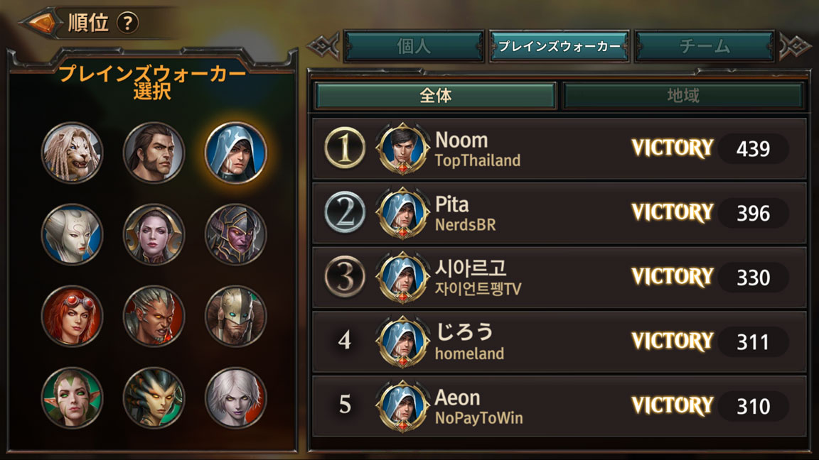 Screenshot_20200314-115144