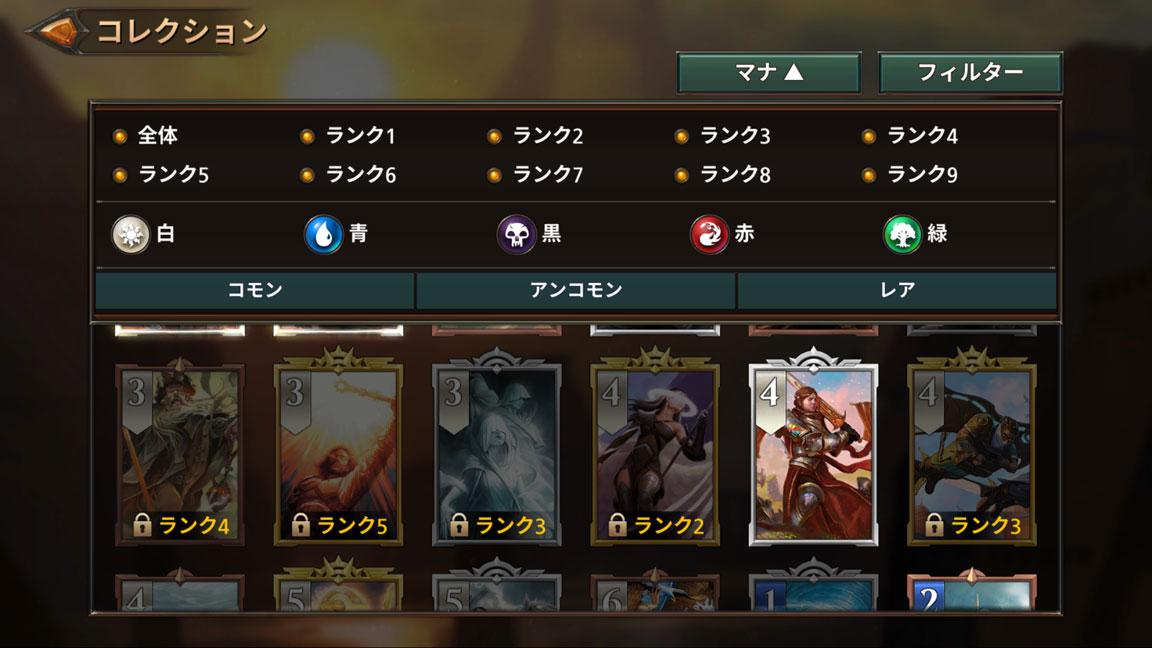 Screenshot_20200314-115201