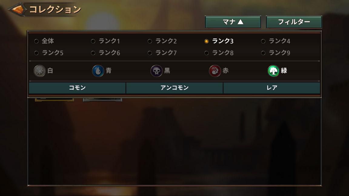 Screenshot_20200314-115207