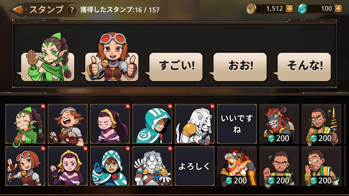 Screenshot_20200314-115253