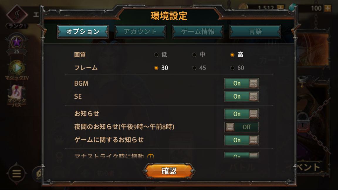Screenshot_20200314-115328