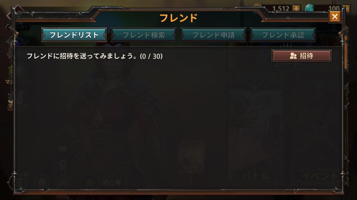Screenshot_20200314-115403