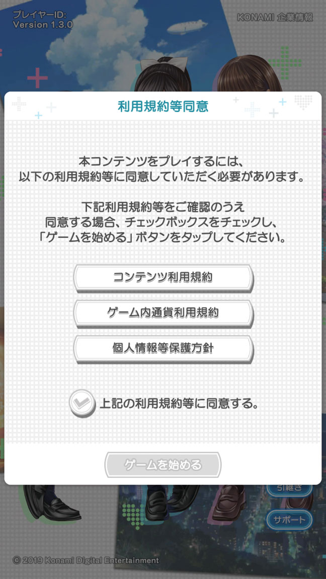 Screenshot_20200317-164110