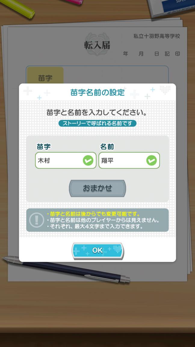 Screenshot_20200317-164326