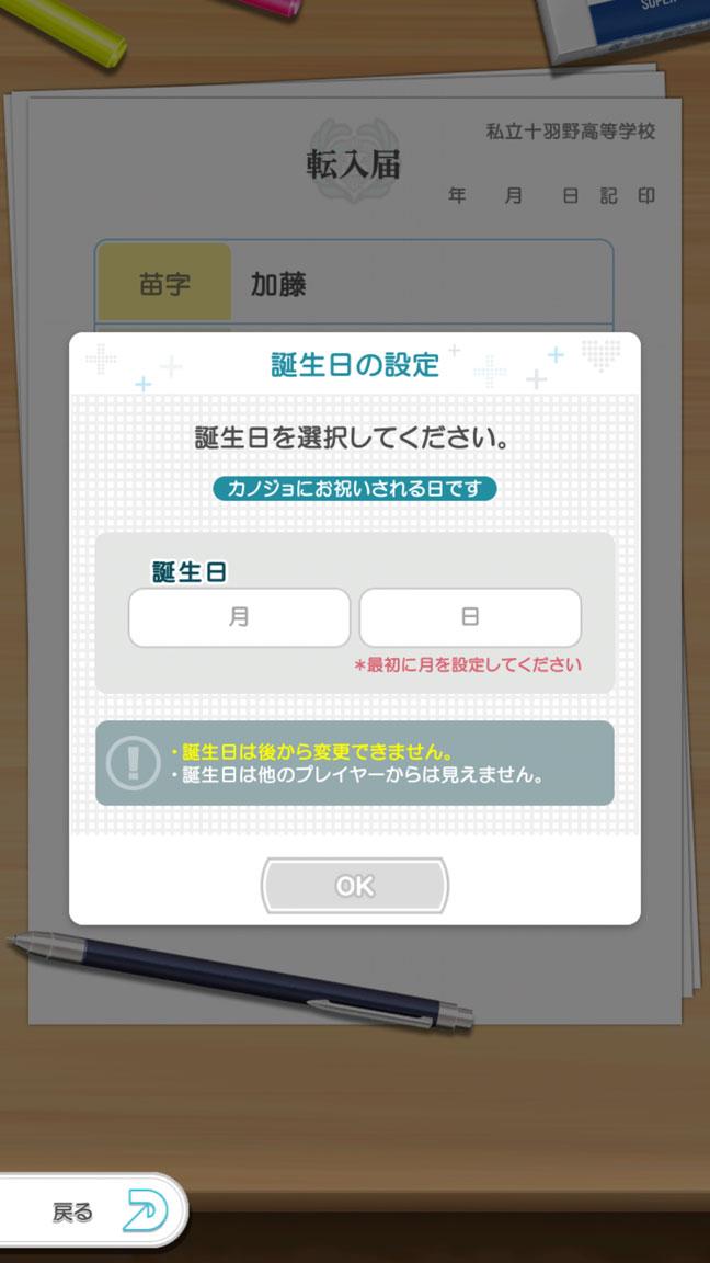 Screenshot_20200317-164339