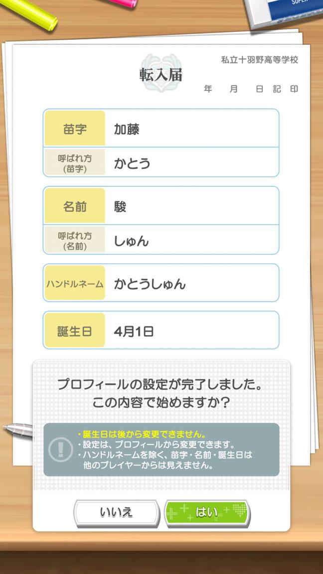 Screenshot_20200317-164400