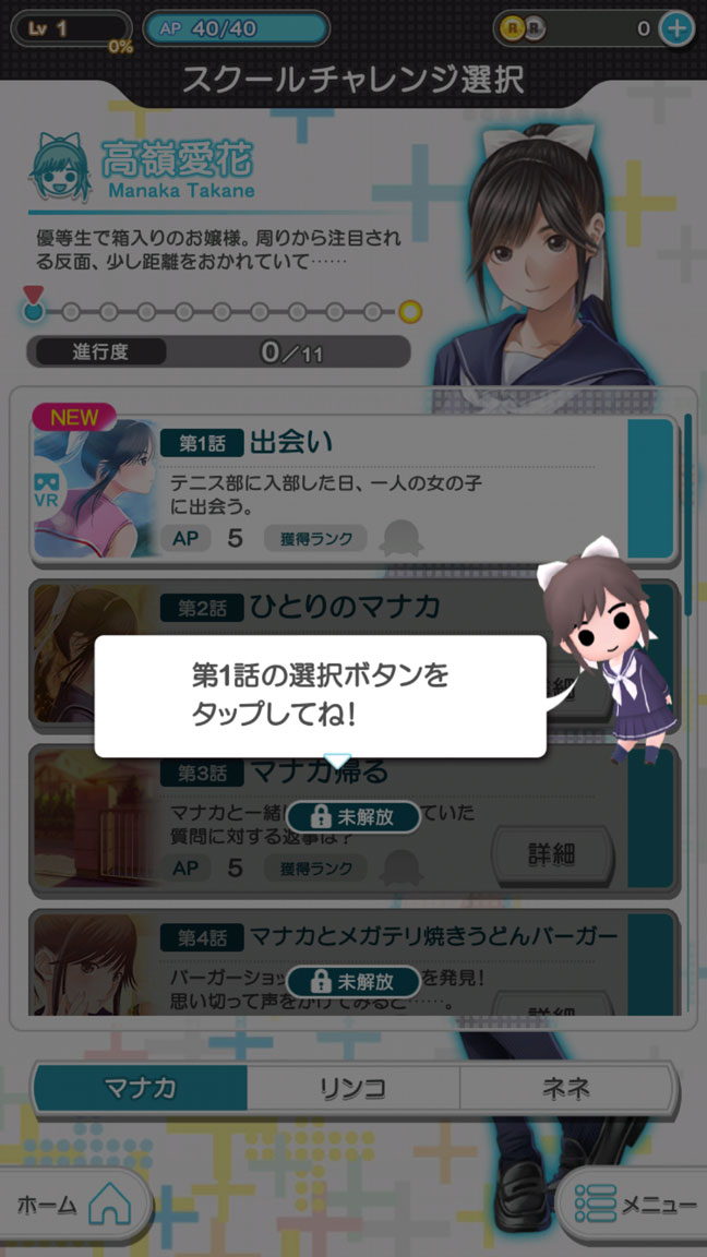 Screenshot_20200317-164926