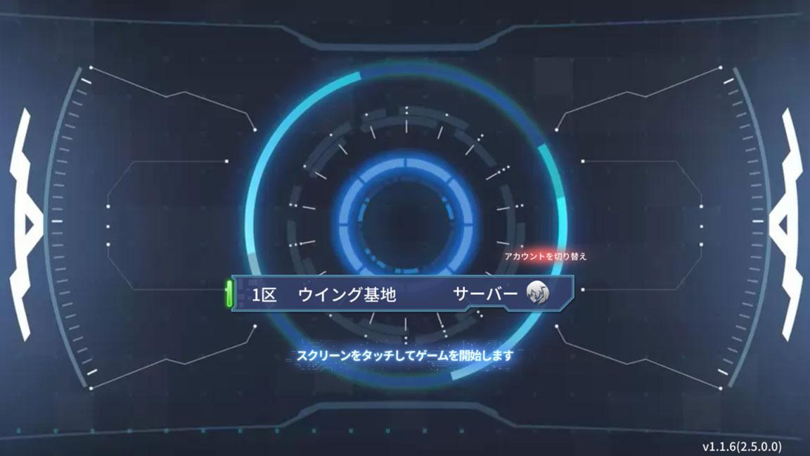 Screenshot_20200320-151745