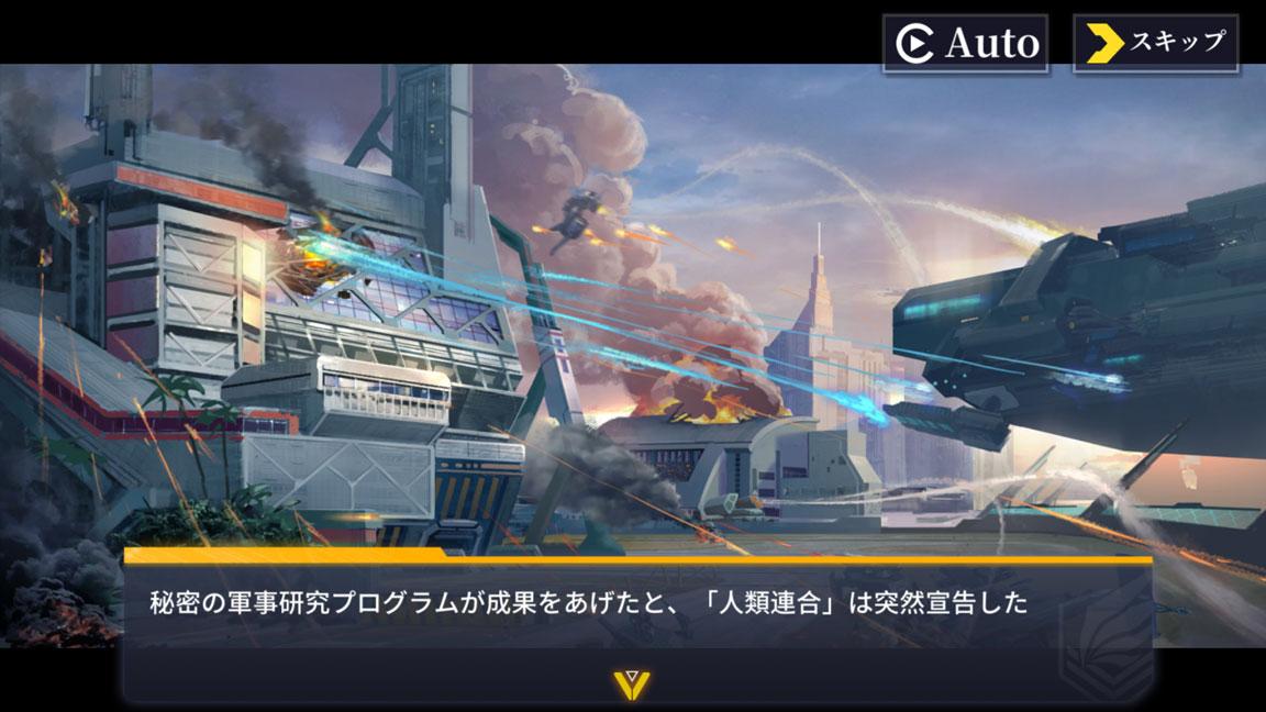 Screenshot_20200320-151806