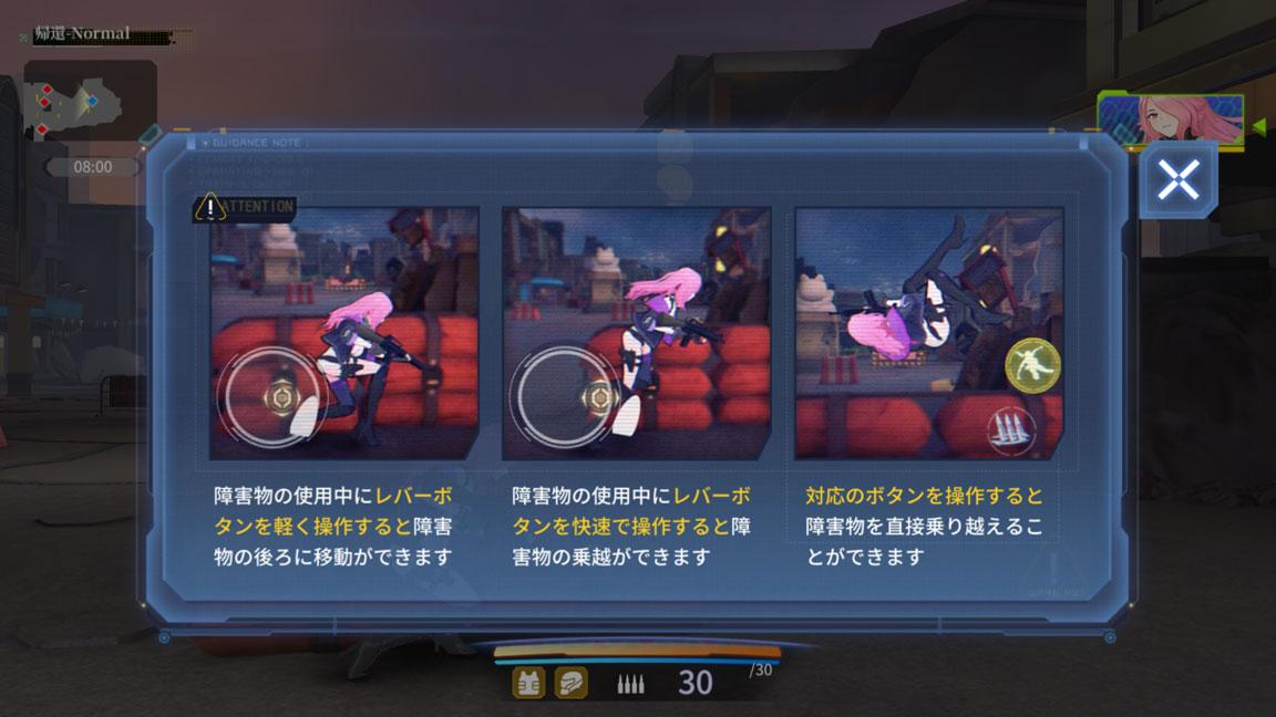 Screenshot_20200320-151840