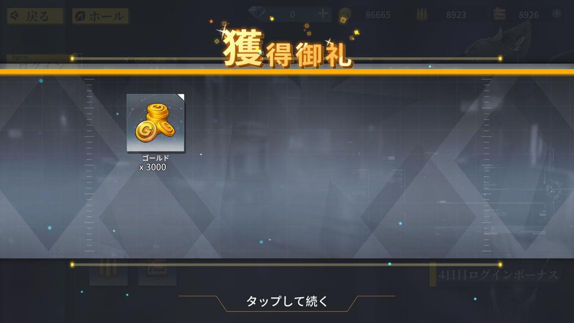 Screenshot_20200320-152927