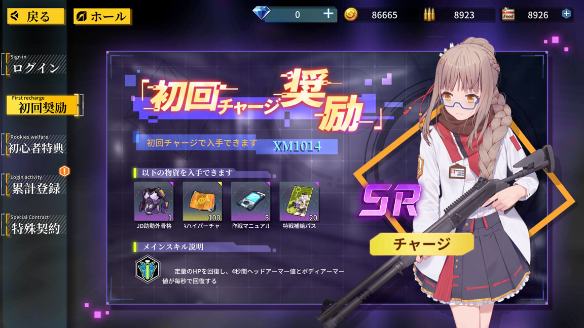 Screenshot_20200320-152938