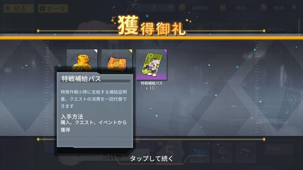 Screenshot_20200320-152959