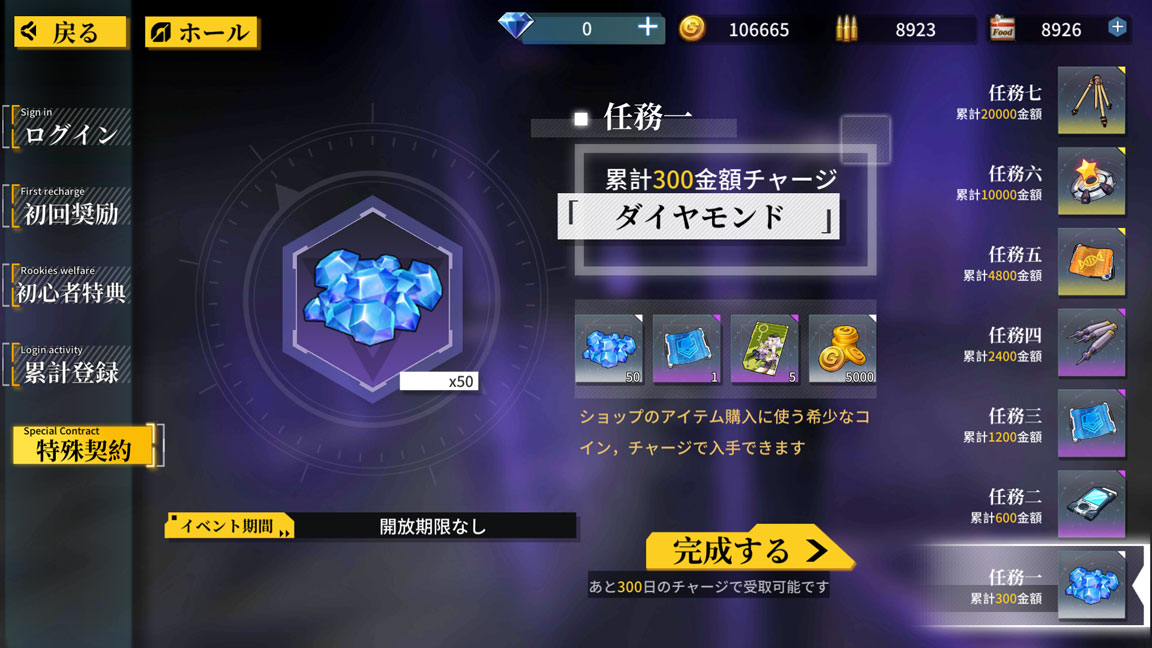 Screenshot_20200320-153007