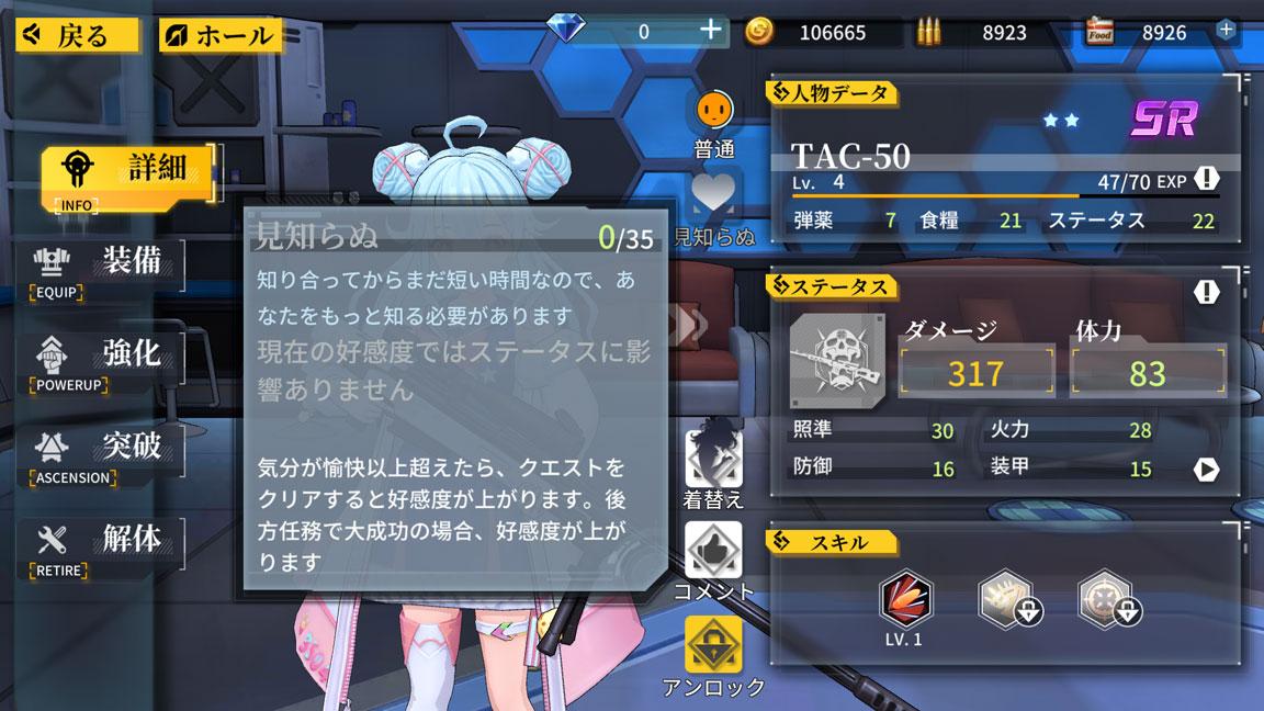 Screenshot_20200320-153144