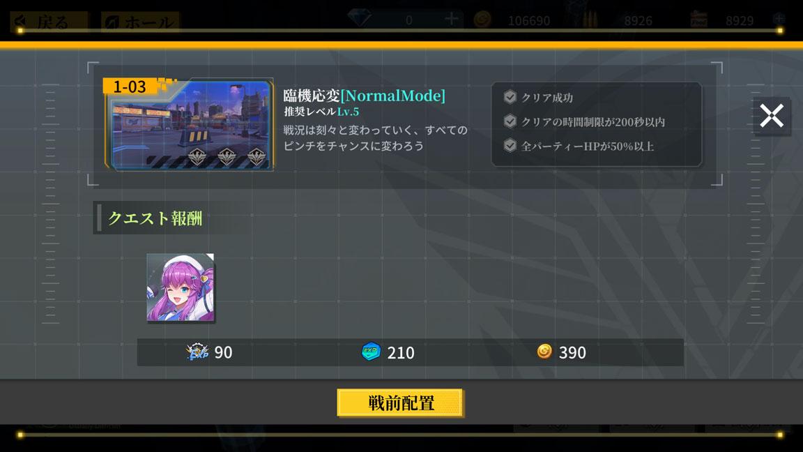 Screenshot_20200320-153235