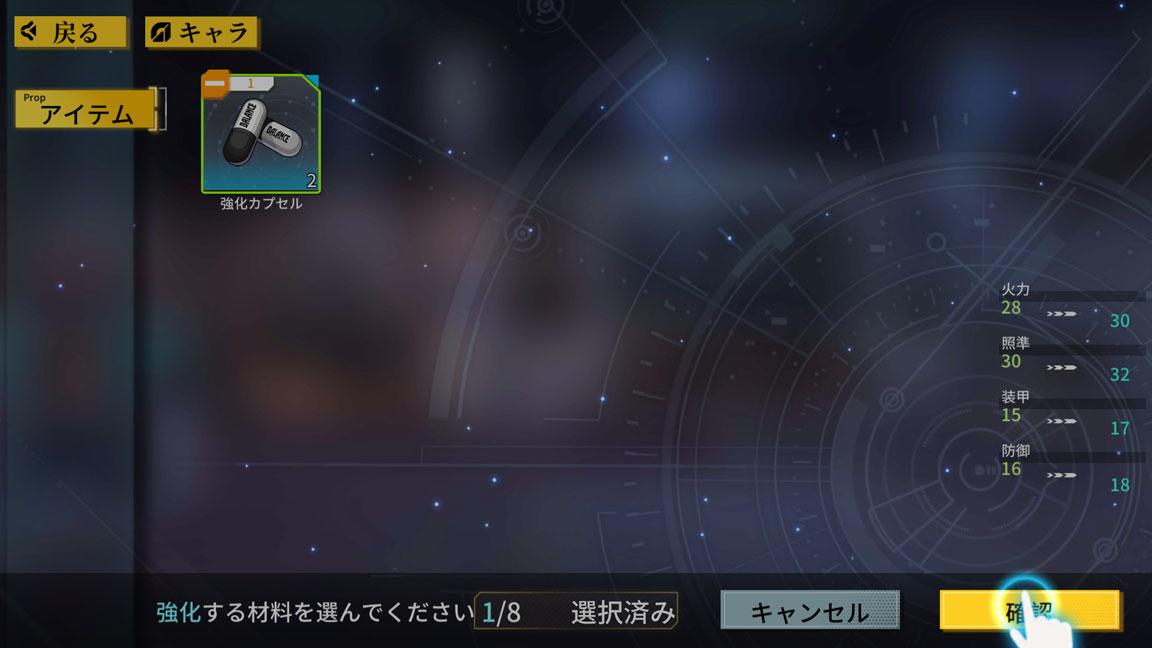 Screenshot_20200320-154445