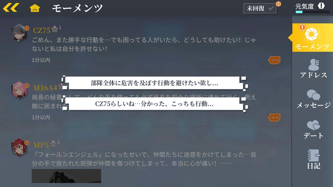 Screenshot_20200320-155123