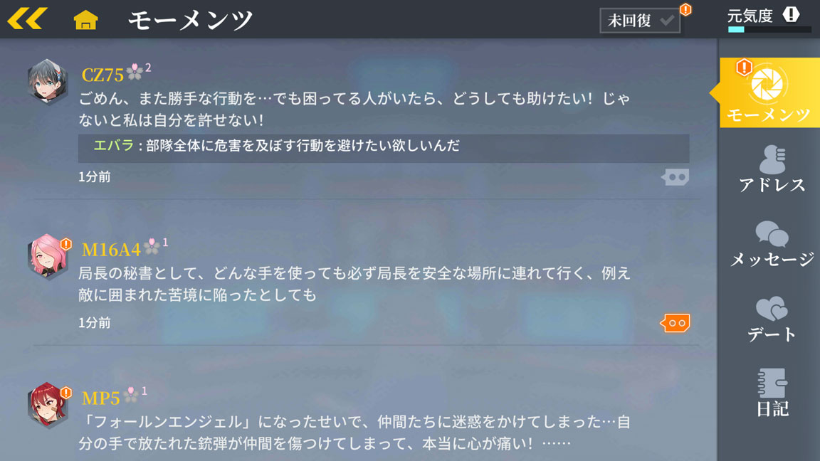 Screenshot_20200320-155149