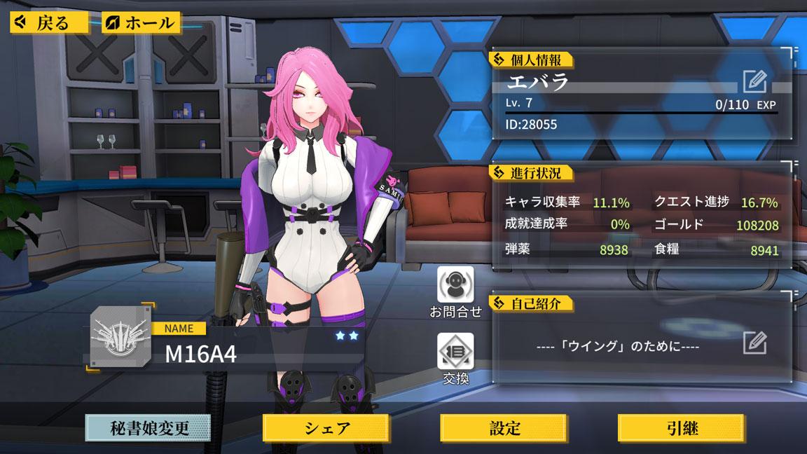 Screenshot_20200320-155227